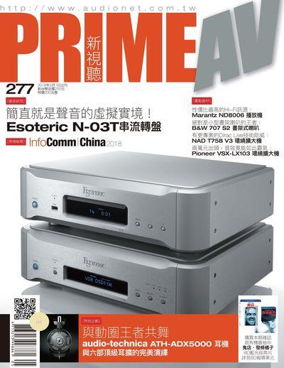 Prime AV新視聽 [第277期]:簡直就是聲音的虛擬實境!