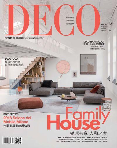 DECO居家 [第185期]:Family house 樂活共享 人和之家