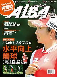 ALBA 阿路巴高爾夫雜誌 [第41期]:水平向上觸球