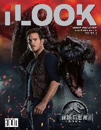 iLOOK 電影雜誌 [2018年05月]:侏儸紀世界 殞落國度