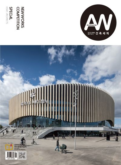 Archiworld [Vol. 276]:New works competition:Special KYWC Architects