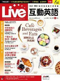 Live互動英語 [第206期] [有聲書]:圖解飲品與糕點