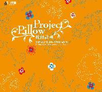 枕頭計畫:34位藝術家聯手打造夢的故事