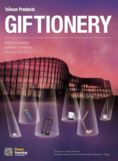Giftionery [2018]:Brand Licensing Cultural Creatives Life and Style