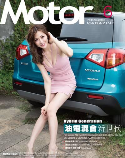 汽車百科 [第391期]:Hybrid Generation油電混合新世代