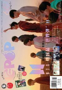 """epop 完全情報誌 2018/06/01 [第667期]:BTS 絕對是""""世界彈""""!!"""