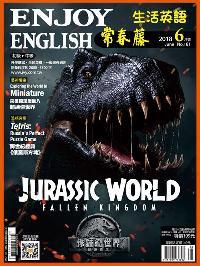常春藤生活英語雜誌 [第181期] [有聲書]:JURASSIC WORLD