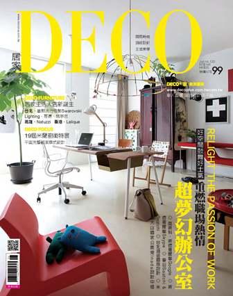 DECO居家 [第120期] :超夢幻辦公室