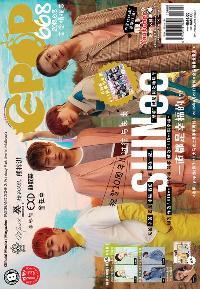 epop 完全情報誌 2018/06/08 [第668期]:SHINee 一直都是幸福的