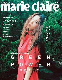 Marie claire 美麗佳人 [第302期]:HEBE最平凡的女神