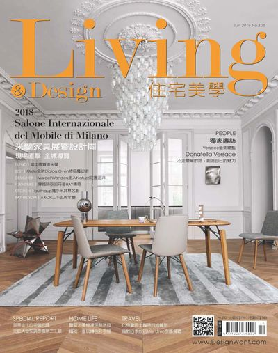 Living & design 住宅美學 [第108期]:米蘭家具展暨設計周