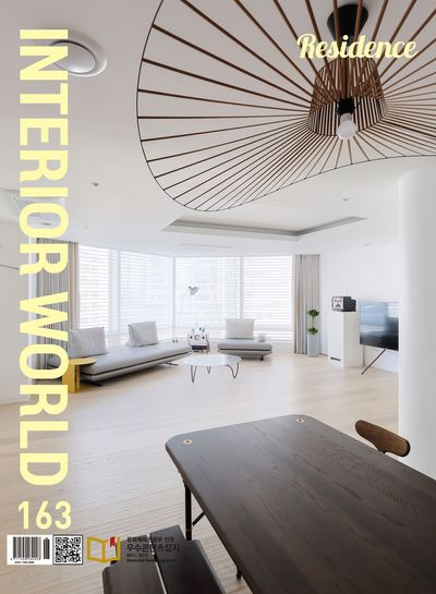 iW (Interior world) [Vol. 163]:Residence
