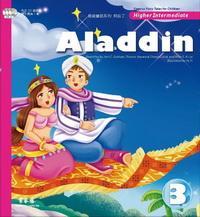 精選世界童話:阿拉丁神燈 [有聲書]