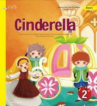 精選世界童話:灰姑娘 [有聲書]