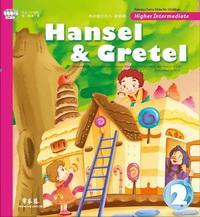 精選世界童話:糖果屋 = Hansel & gretel [有聲書]