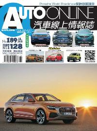 Auto-Online汽車線上情報誌 [第189期]:Porsche World Roadshow保時捷駕訓營