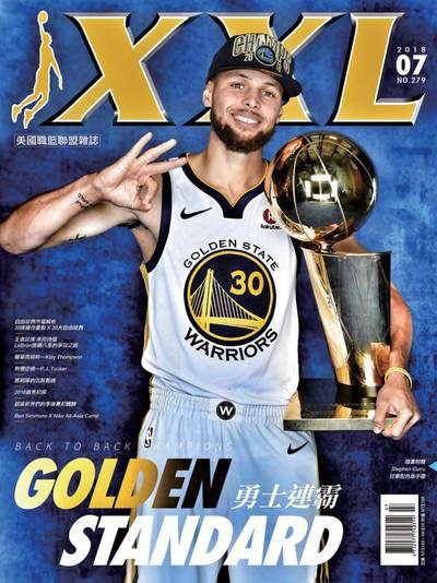XXL美國職籃聯盟雜誌 [第279期]:GOLDEN STANDARD 勇士連霸