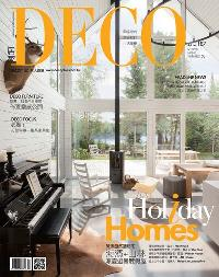 DECO居家 [第187期]:Holiday Homes