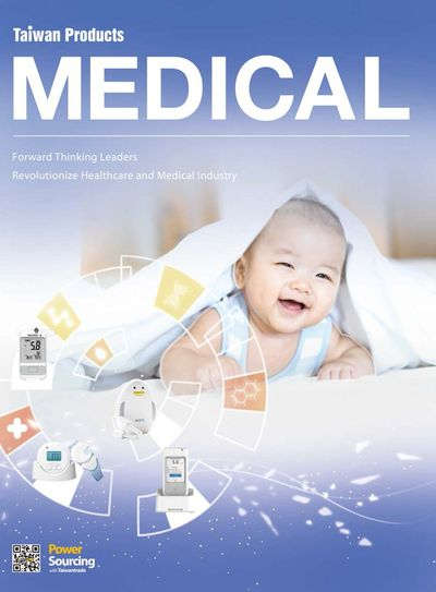 Medical Equipment, Health Care & Biotechnology [2018]