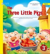 精選世界童話:三隻小豬 = The three little pigs [有聲書]