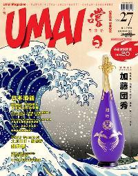 Umai 嚐。日 うまい [第27期]:日本酒話  UMAI  Story 日本威士忌的發展