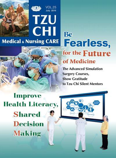Tzu Chi medical & nursing care [Vol. 25]:Be Fearless, for the Future of Medicine