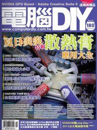 電腦DIY [第180期]:夏日炎炎 : 散熱膏大全特輯