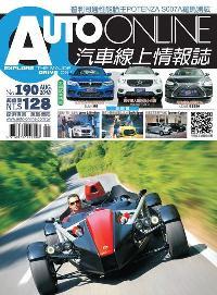 Auto-Online汽車線上情報誌 [第190期]:LEXUS ES250 用動感為豪華生色