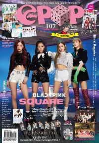 epop (Malay) [Issue 107]
