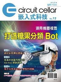 Circuit Cellar嵌入式科技 國際中文版 [Isuue 12]:打造糖果分類 Bot