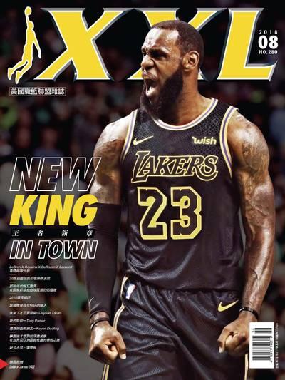 XXL美國職籃聯盟雜誌 [第280期]:NEW KING IN TOWN 王者新章
