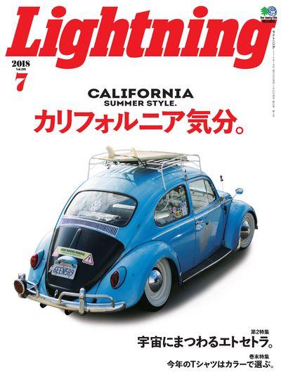 Lightning [2018年07月號 Vol.291]:カリフォルニア気分。