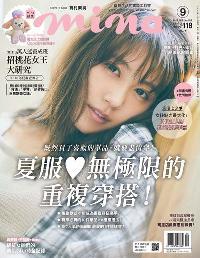 Mina米娜時尚國際中文版(精華版) [第188期]:夏服♥無極限的重複穿搭!