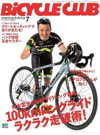 BiCYCLE CLUB [2018 July No.399]:100kmロングライド ラクラク走破術!