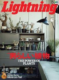 Lightning [2018年06月號 Vol.290]:男らしい植物