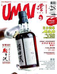 Umai 嚐。日 うまい [第28期]:UMAI Story 輕井澤 威士忌的梵高