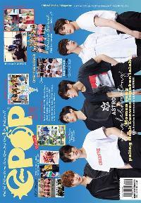 EPOP (MALAY)