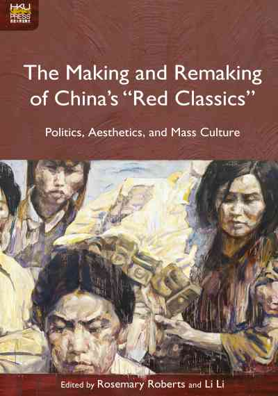 The making and remaking of China