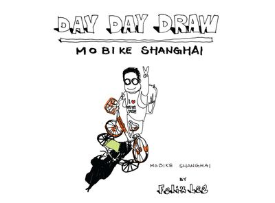 Day day draw:Mobike Shanghai