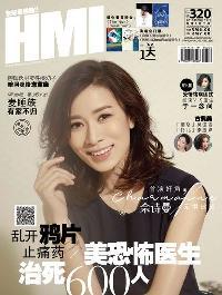 HMI (簡中)