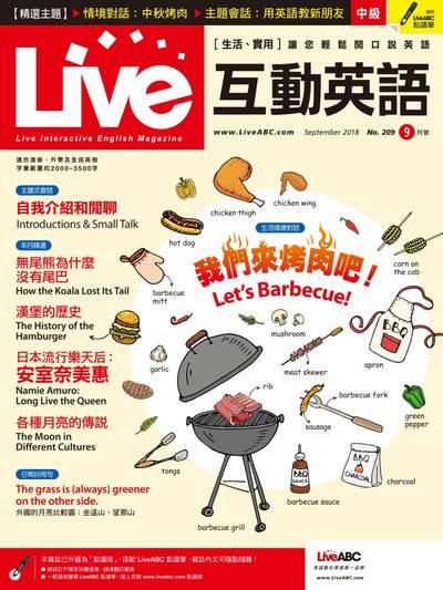 Live互動英語 [第209期] [有聲書]:我們來烤肉吧!