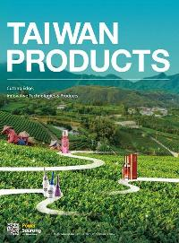 Taiwan Products [2018]