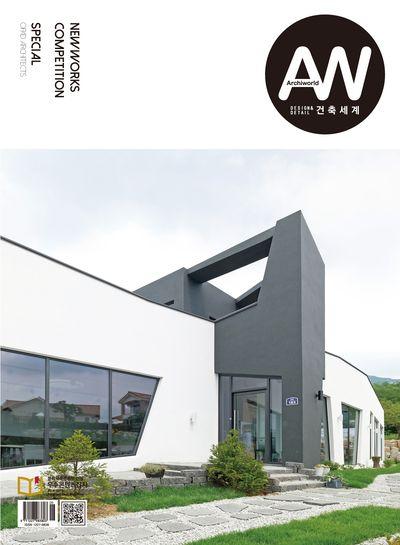 Archiworld [Vol. 280]:New works competition:Special OPAD architects
