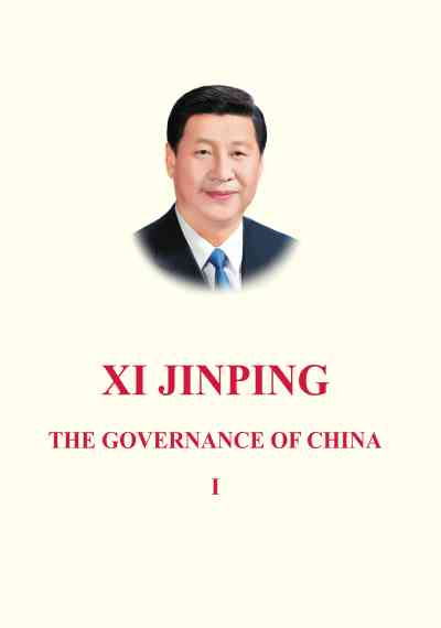 Xi JinPing:the governance of China. I
