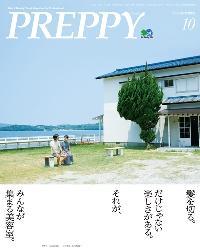 Preppy [October 2018 Vol.278]:髪を切る。だけじゃない楽しさがある。