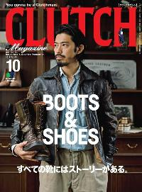 CLUTCH Magazine [2018年10月号 Vol.63]:Boots & shoes
