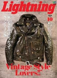Lightning [2018年10月號 Vol.294]:Vintage Style Lovers!!