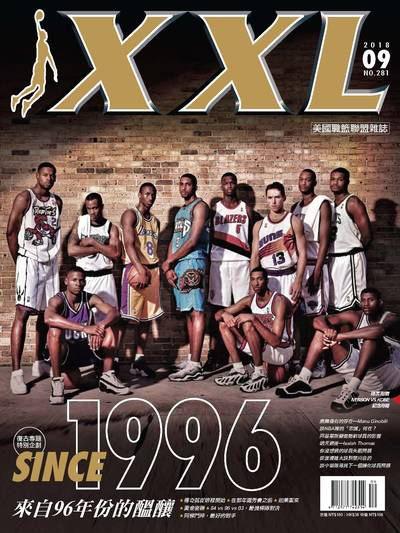 XXL美國職籃聯盟雜誌 [第281期]:SINCE 1996 來自96年份的醞釀