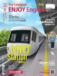 常春藤生活英語雜誌 [第111期] [有聲書]:捷運站