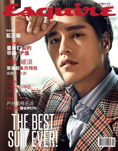 ESQUIRE君子時代 [第157期]:The best suit ever!